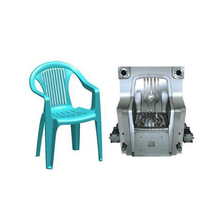 China Factories for Plastic Armchair Injection Mould Plastic Indoor and Outdoor chair injection mould export to Oman Manufacturer