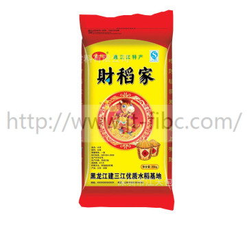 High Quality rice bag Printed