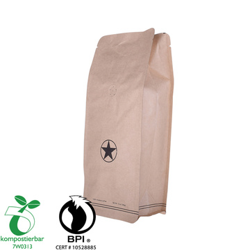Good Seal Ability Block Bottom Compostable Bag Factory In China