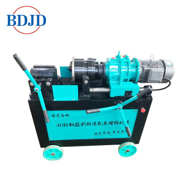 REBAR RIB-PEELING AND PAPARLLEL THREADING MACHINE