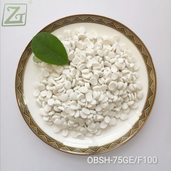 Low Temperature Foaming Agent without Pollution OBSH