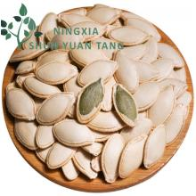 Buy and Sell Peeled Shine Skin Pumpkin Seeds