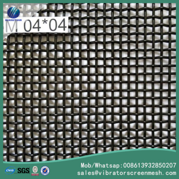 Heavy Woven Wire Cloth