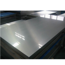 1050 1100 1060 Aluminium Plain Sheet