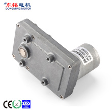 New Product for 95Mm Gear Motor low noise brushed dc gear motor supply to Spain Importers