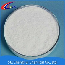 OEM/ODM for Sulfanilic Acid P-Aminobenesulfonic Acid White Powder export to United States Factories