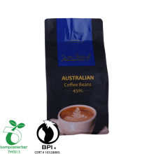 Compostable Cornstarch PLA Coffee Pouch Bag
