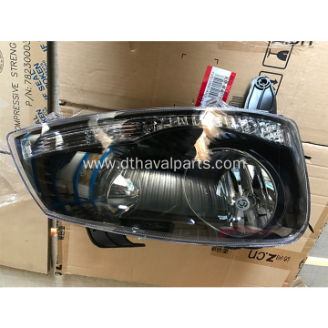 Right Combined Headlight 4121200AP24AA