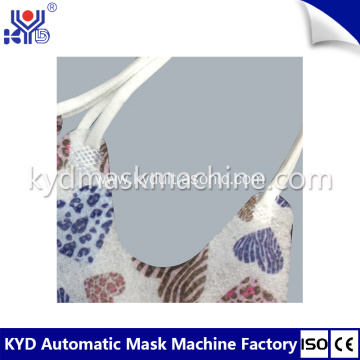 Super High Speed Folding Type Anti-dust Mask Machine
