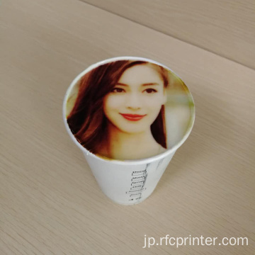 Latte Art Self Latteコーヒープリンタ