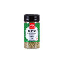 High Quality Oregano Food Seasoning