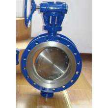 Turbine Drive Hard Seal Butterfly Valve