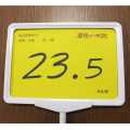 supermarket price board holder poster display stand