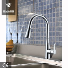 Single-Lever Pull Down Bar Sink Kitchen Faucet