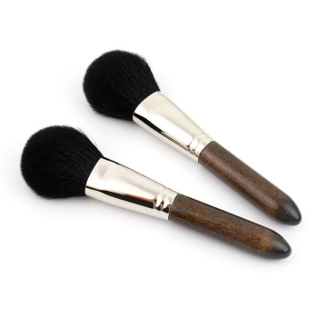 gaot hair single brush poudre pinceau