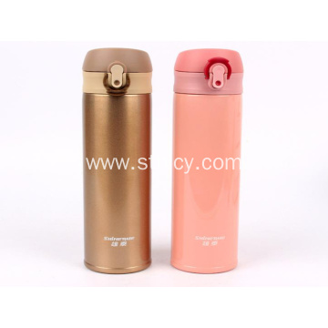 Bounce Fashion Car Vacuum Stainless Steel Water Cup