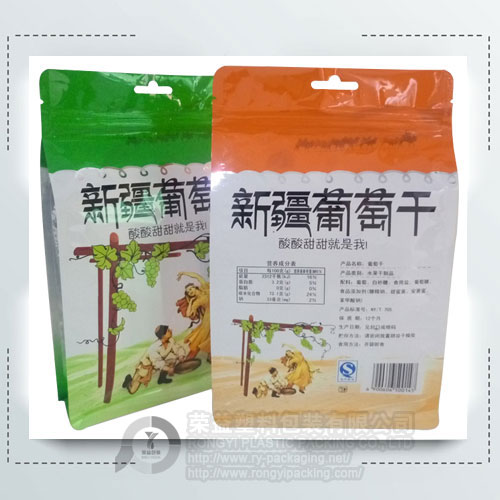 Plastic Eight Side Sealing Bag with Zipper