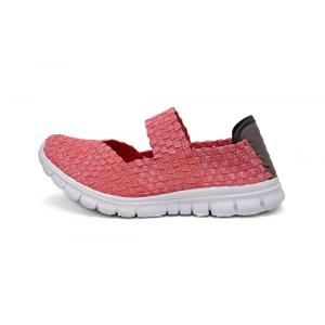 Woven Dance Shoes Outsole With High Wear Resistance