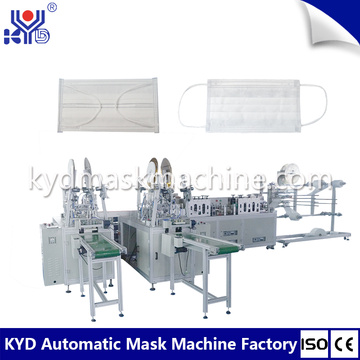 High speed disposable face mask machine