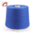 Consinee factory free sample 100 cashmere fine yarn