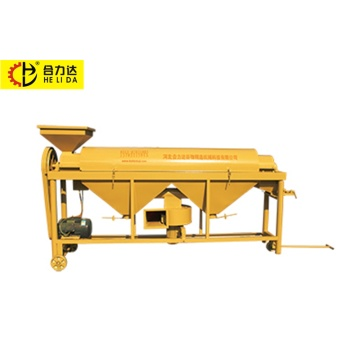 Grain and Bean Polishing Machine
