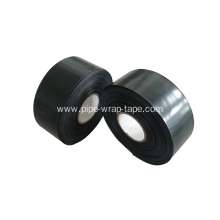 High Quality for Best Polyken 1600Ht Tape,Pe Tape,Cold Wrap Tape,Coating Masking Tape for Sale High Temperature Polyethylene Pipeline Cold Wrapping Tape export to Cote D'Ivoire Exporter