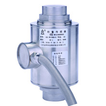 Analog Column Type Load Cell