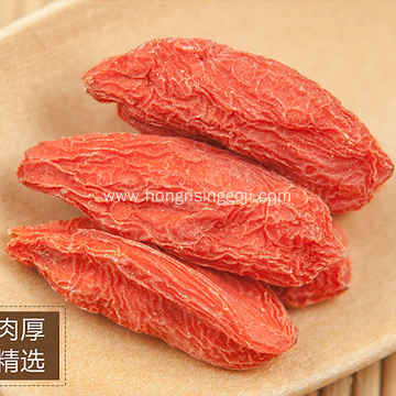 280Grains/50g Goji Berry Dried Wolfberry