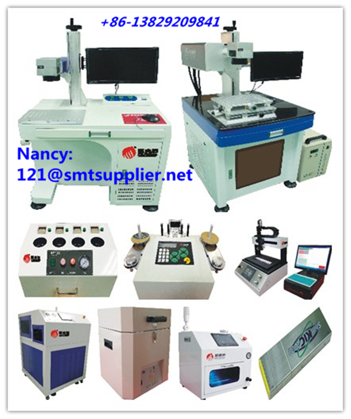 SMT equipment picture