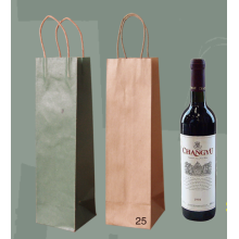 Wine Paper Bag With Handle