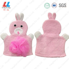 Microfier rabbit smooth bath gloves