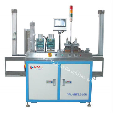 Contact Smart Card Glue Tape Lamination Machine