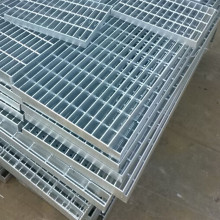 Hot Dipped Galvanized Steel Stair Treads
