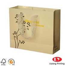 Custom design handle shopping gift paper bag
