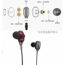 Top rated headphones for mobile