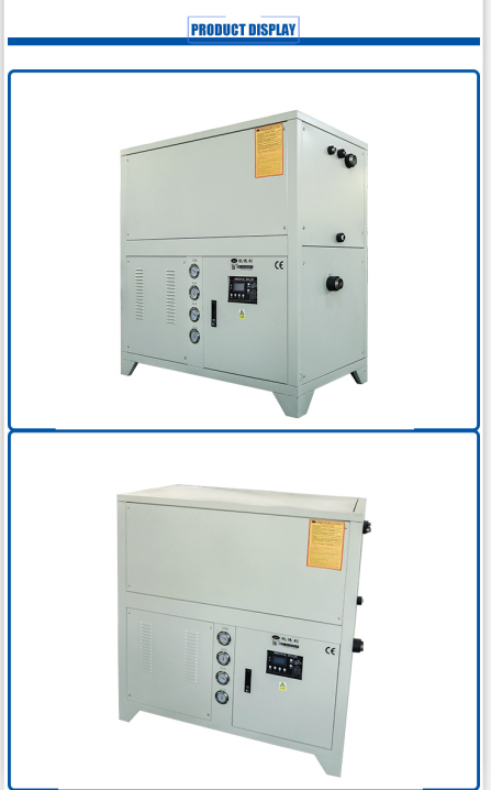 Water cooler type industrial chiller