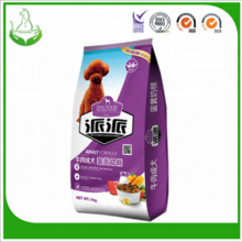 animal products pet feed dry dog food