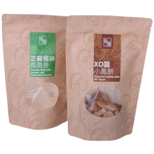 Snack Packaging Stand Up Pouch With Window