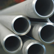 Seamless Stainless Steel Tubing