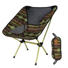 Naajo Indian style deluxe moon chair