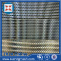 Stainless Steel Security Screen