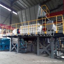 Scrap Metal Shredder Cost for Sale