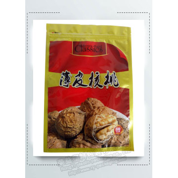 Custom Printed Plastic Ziplock  Food Package Pouches