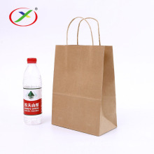 handle paper bag clothes packaging