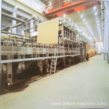 Kraft paper machine craft paper making machine