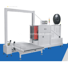 Leading for Fully Auto Packaging Machine Side seal strapping machine/pallet strapping machine supply to Belgium Factory