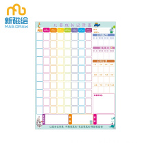 Magnetic Star Sticker Reward Chore Chart For Kid