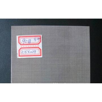 90 Mesh Shrink Fabric
