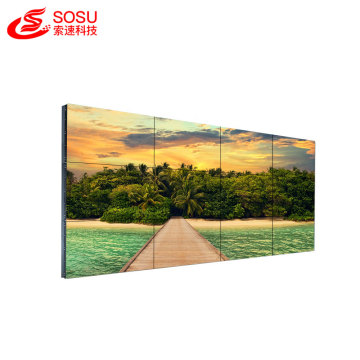 46 inch LCD video wall with infrared touch