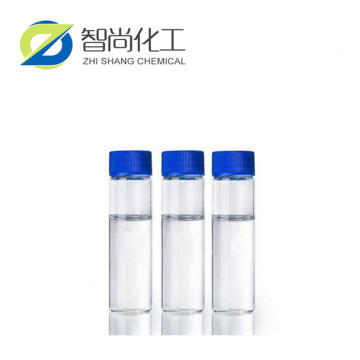 CAS 2365-48-2 methyl thioglycolate